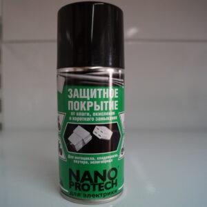 защитное покрытие для электрики Nanoprotech