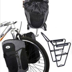Корзины,багажники,кресла,сумки